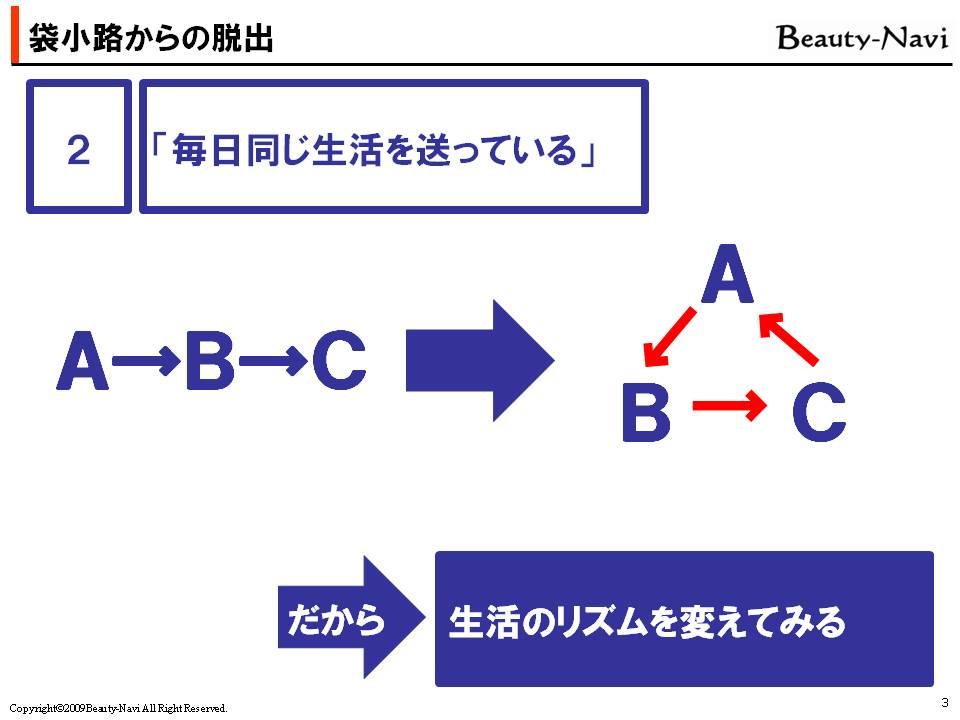 b0182540_18563298.jpg
