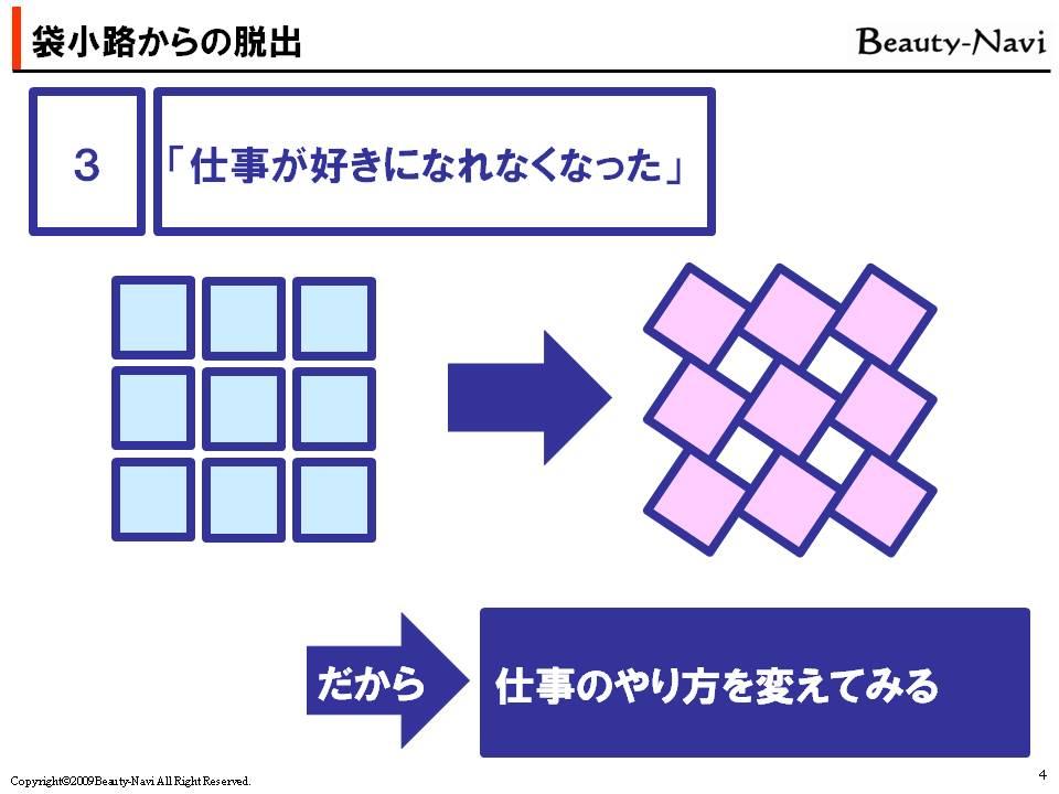 b0182540_18564373.jpg