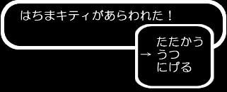 c0215643_1319420.jpg