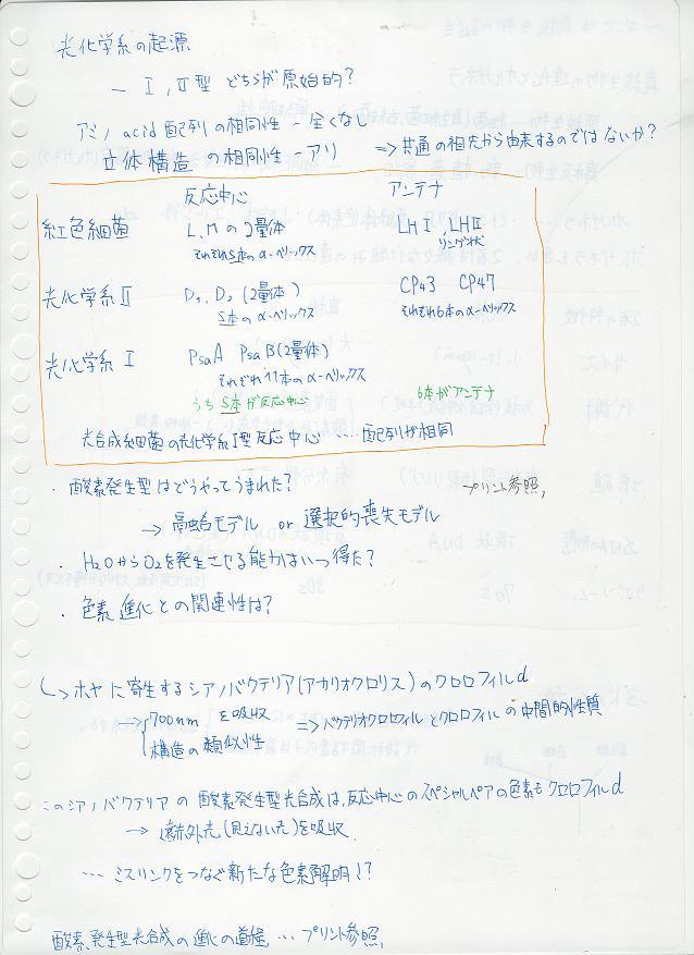 a0064966_21562777.jpg