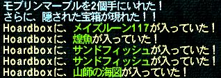 a0025869_155167.jpg