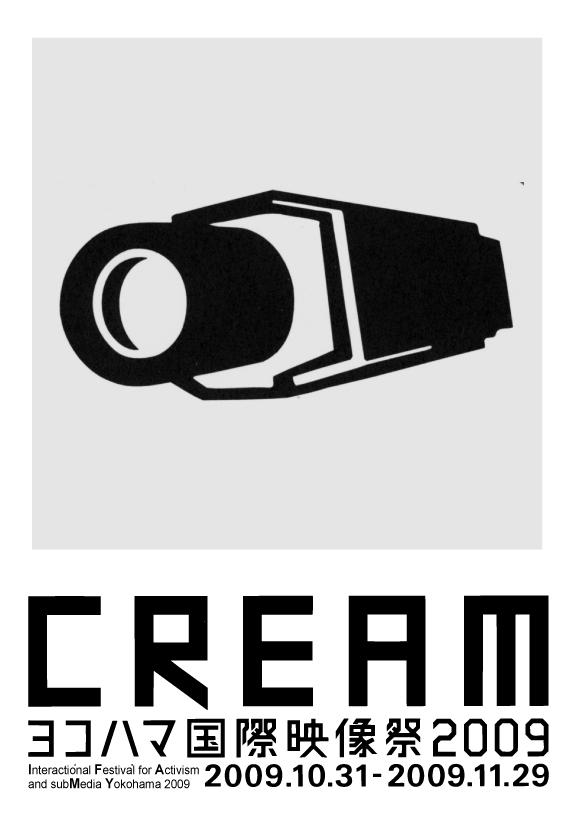 ▼非公式CREAM広告(つづき)_d0017381_331498.jpg