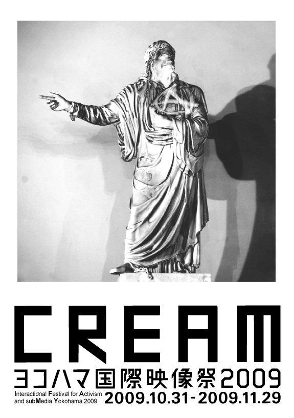 ▼非公式CREAM広告(つづき)_d0017381_3334112.jpg