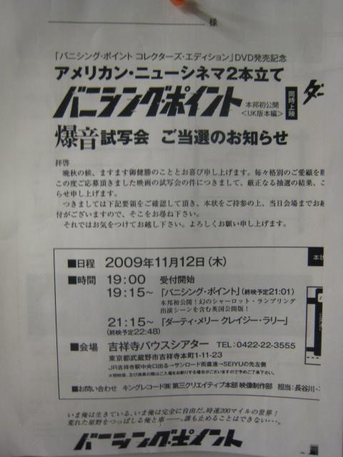 日本料理のお店の現場_b0137082_19434679.jpg