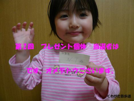 f0183484_21184126.jpg