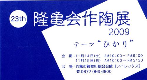 f0101592_1458816.jpg