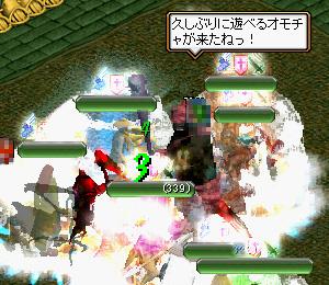 c0081097_2010521.jpg