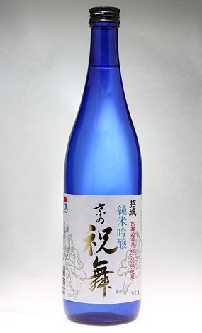 招徳 純米吟醸 京の祝舞 [招徳酒造]_f0138598_740876.jpg