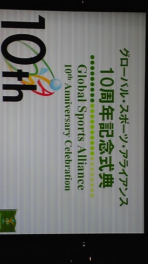 d0087101_1494942.jpg