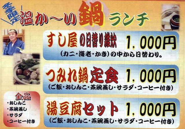 11月12日 魚介類最高!/ 田村編_a0131903_19174734.jpg