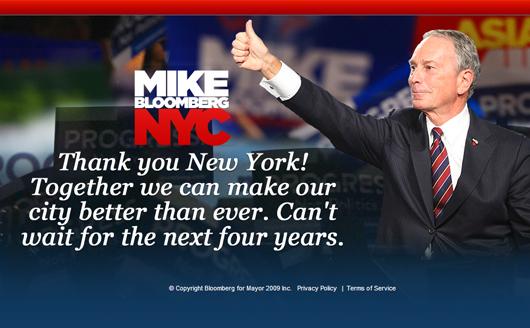 近年のニューヨークの活気の源は? ブルームバーグさん3選とNPO組織_b0007805_224327.jpg