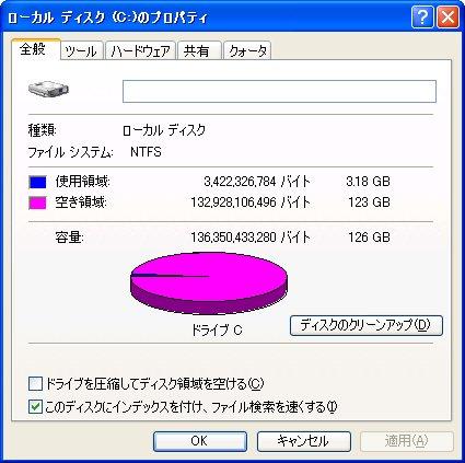 f0089207_2271298.jpg