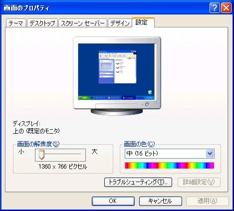 f0089207_23122391.jpg