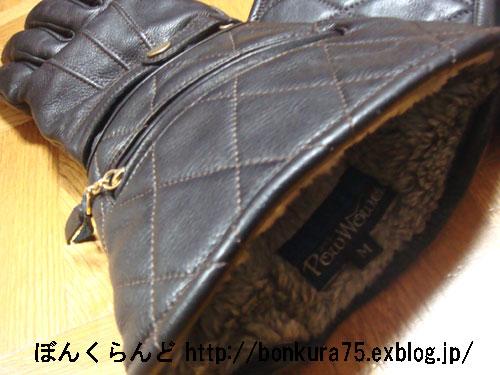 b0080809_23513597.jpg