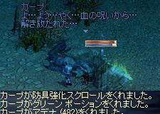 f0178315_1261556.jpg