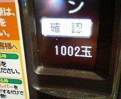 b0020017_17444449.jpg
