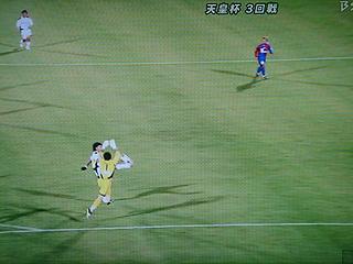 FC東京×ザスパ草津 天皇杯3回戦_c0025217_231362.jpg