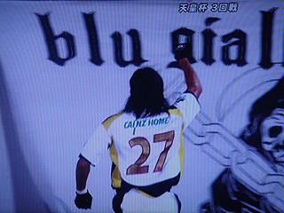 FC東京×ザスパ草津 天皇杯3回戦_c0025217_2315278.jpg