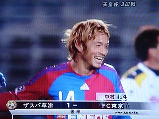 FC東京×ザスパ草津 天皇杯3回戦_c0025217_232665.jpg