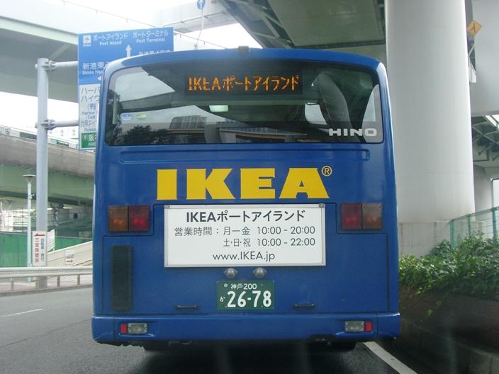 神戸トリップ①_f0191324_2443357.jpg