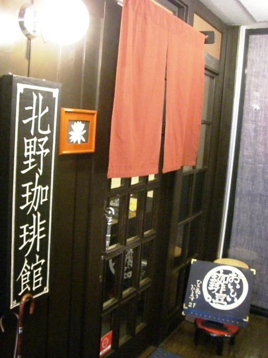 神戸トリップ①_f0191324_2455166.jpg
