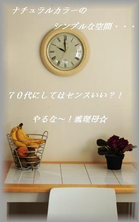 d0104926_318301.jpg