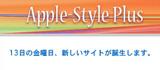 New_c0006432_197695.jpg