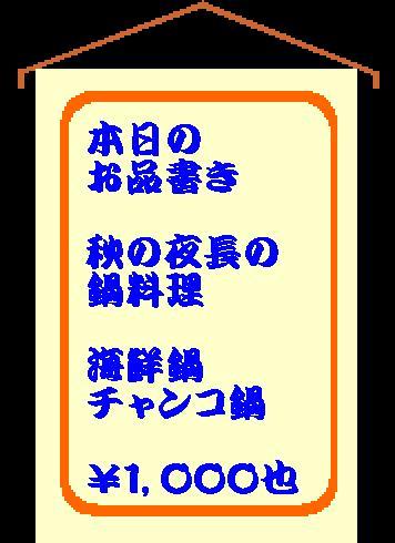 f0056935_2082284.jpg