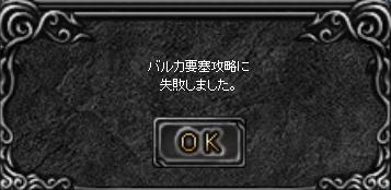 b0184437_0502036.jpg