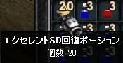 b0184437_1113217.jpg