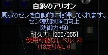 b0184437_1215696.jpg