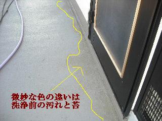 f0031037_21275169.jpg
