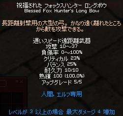 f0191443_21555872.jpg