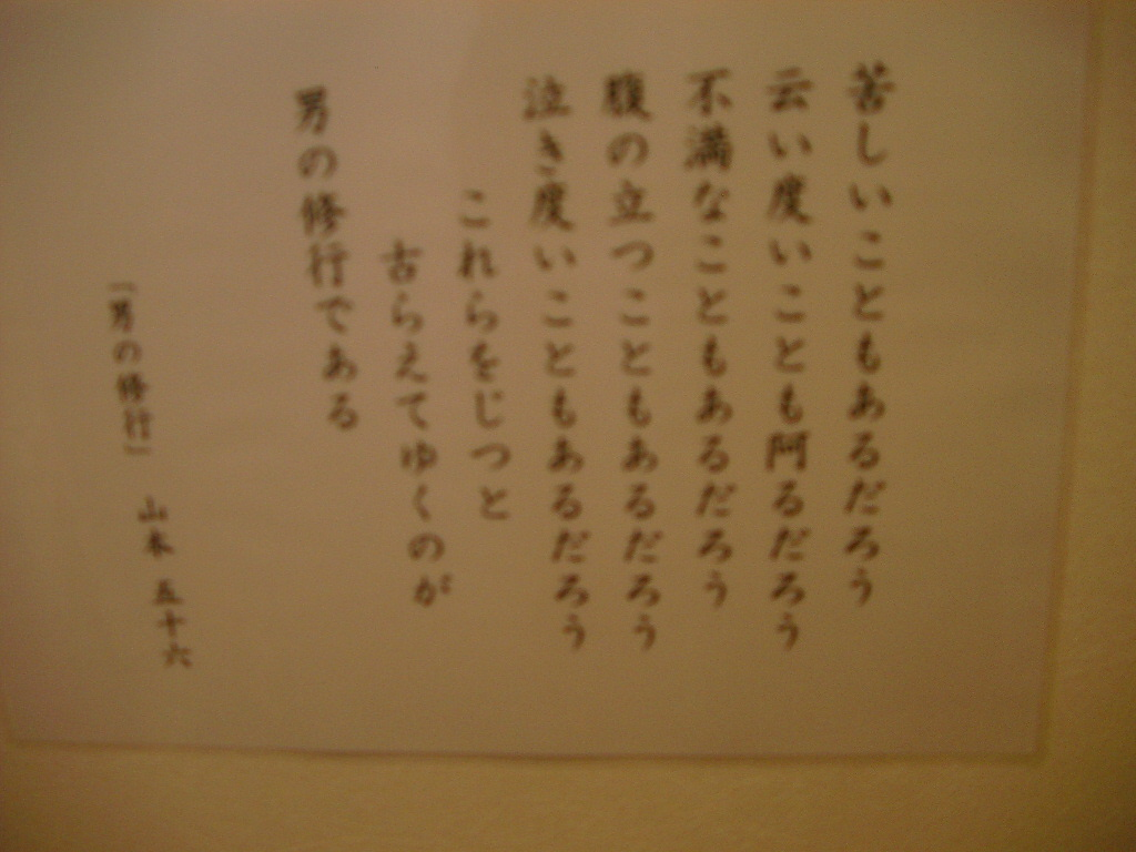 b0153544_20565124.jpg