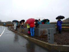 雨もまた楽し♪交流ウォーク1日目_f0019247_2240362.jpg