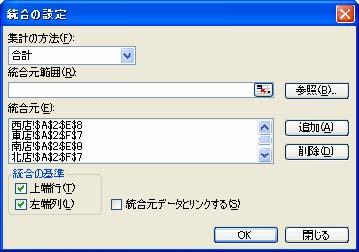b0186959_21312093.jpg