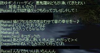 f0043259_18485454.jpg