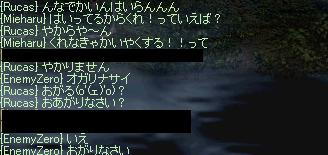 f0043259_18493038.jpg