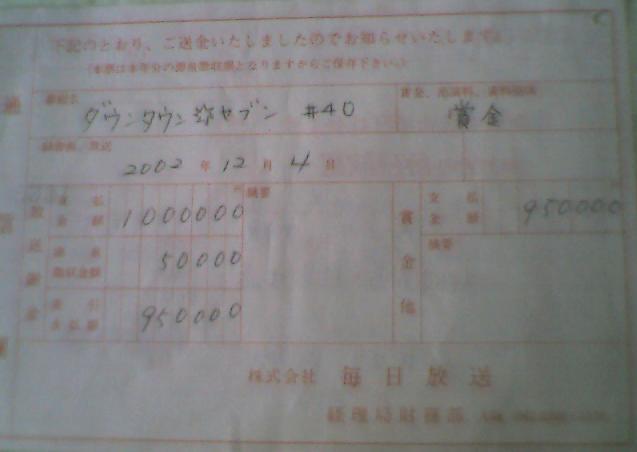 父子家庭にも児童手当支給_f0070359_184535.jpg