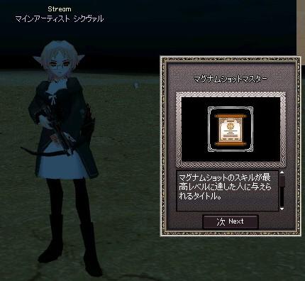 f0048860_245159.jpg