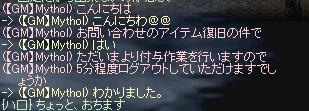 c0020762_2474985.jpg