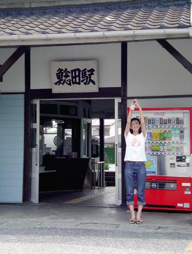 2009年『鳥取砂丘らくだはニンジンを食べるのか?実証の旅』【その1】_c0215063_2285181.jpg