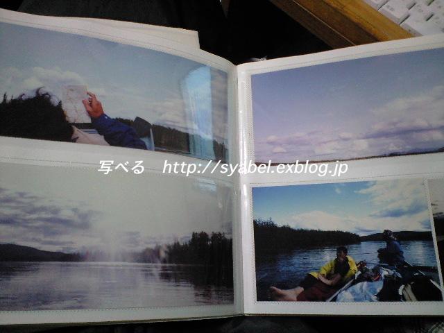 c0153764_2011731.jpg