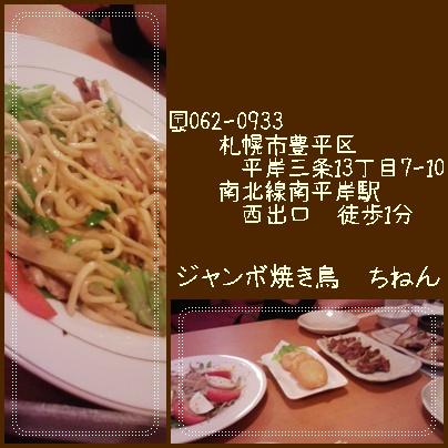 f0177165_16255356.jpg