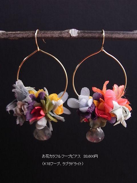 お花図鑑_c0176078_15581339.jpg