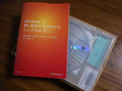 f0160479_17461237.jpg