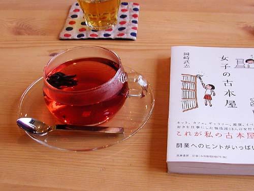 札幌の喫茶店*『Kissa Kaika(開化)』_f0092382_4225519.jpg