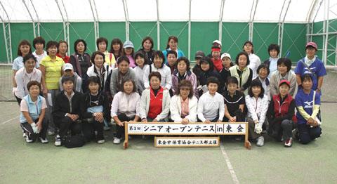 シニアオープンテニス(女子ダブルス)インドアで開催_b0114798_1025381.jpg