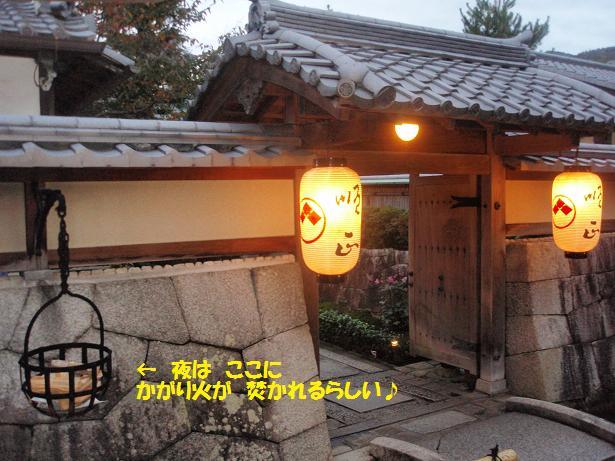 c0098501_19523681.jpg