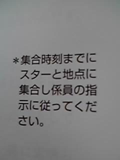 f0137402_1041242.jpg